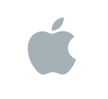 L'application mobile iOS d'Overblog a été mise à jour !
