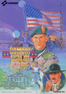 Combat School - Konami