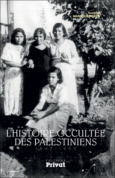 Sandrine Mansour Merien : conférence sur les réfugiés palestiniens