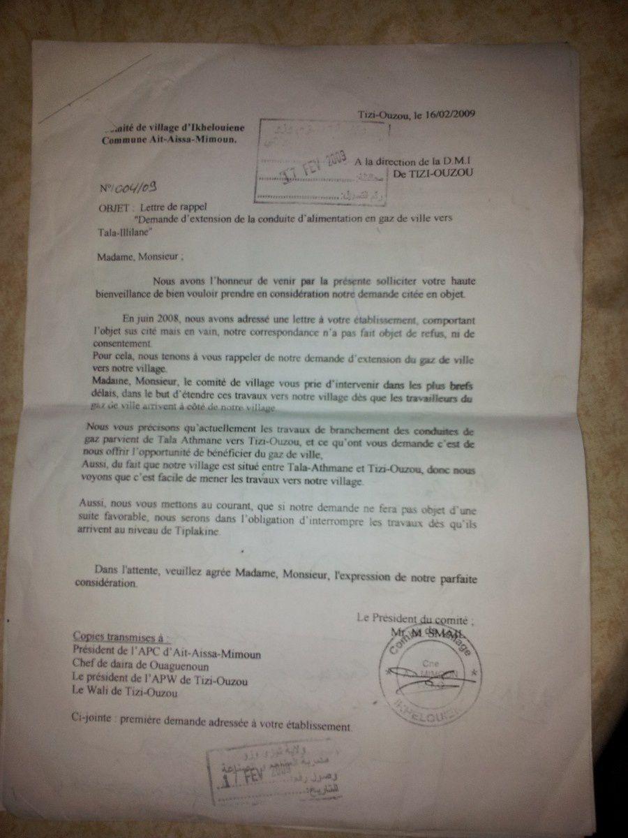Lettre de rappel adressée a la DMI le 16Fevrier 2009