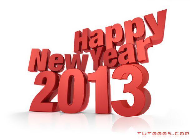 Happy New Year - Bonne Année