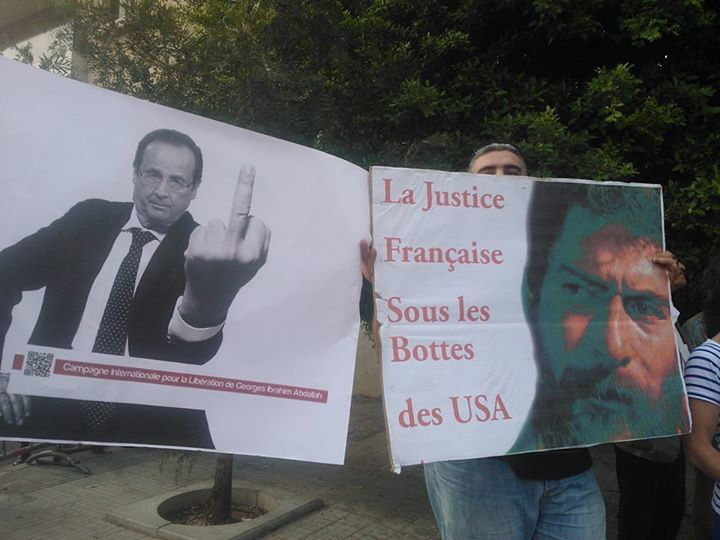 Georges Abdallah: Humiliation at the French Ambassador's Residence 14-07-2013