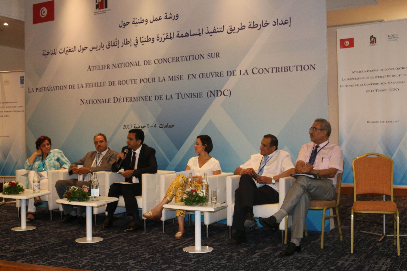 Atelier sur la Mise en Oeuvre de la NDC de la Tunisie