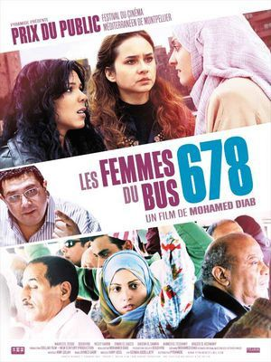 Women's reality in Arab movies