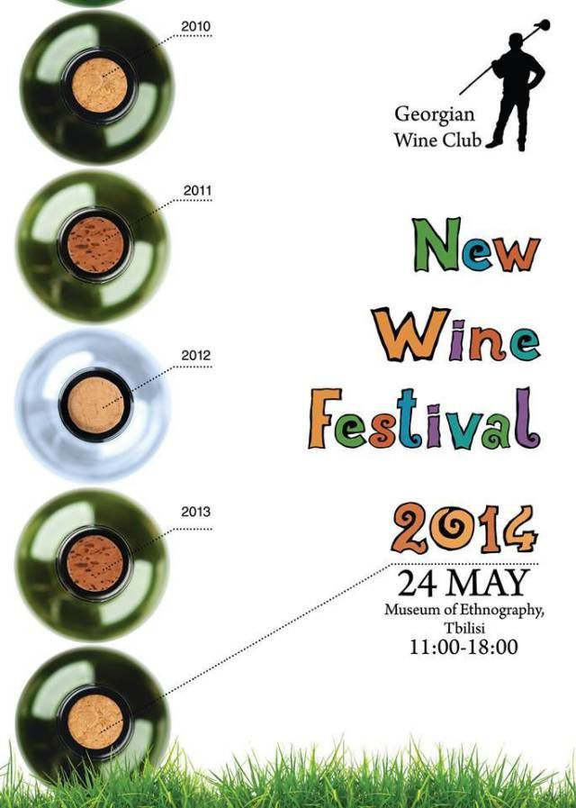 New Wine Festival at Open Air Museum of Ethnography in Tbilisi