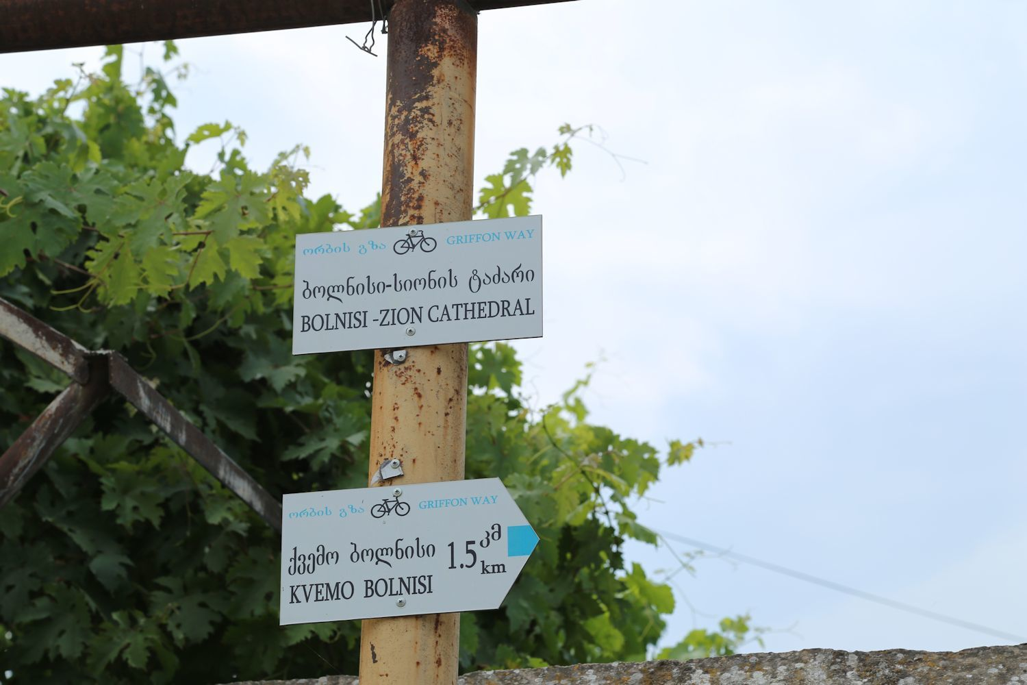A modest Bolnisi Zion Cathedral sign