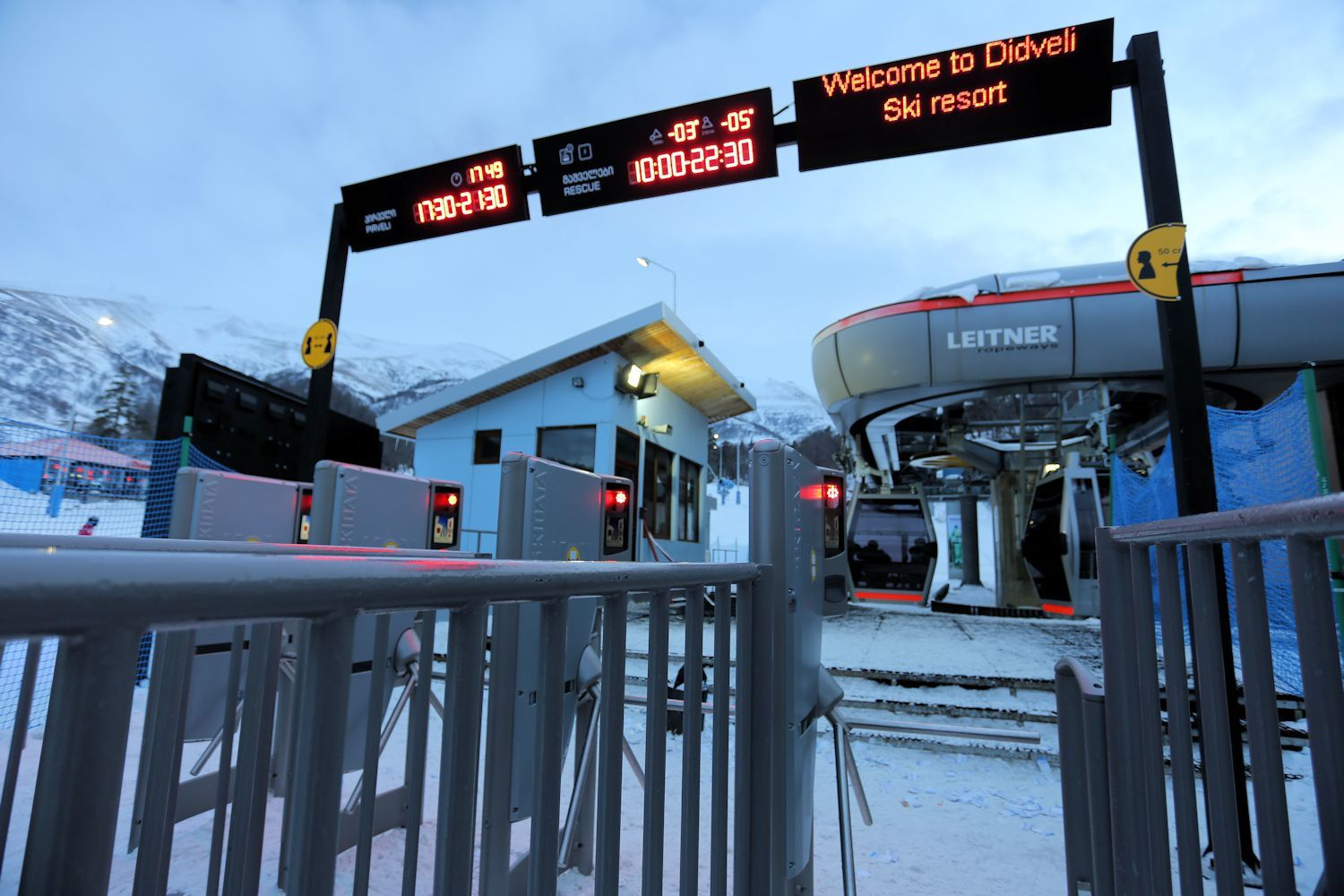 Second lift in Bakuriani, closed at 5 p.m.
