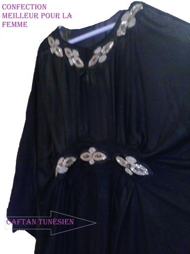 Voici notre nouvelle confection de caftan tunesienne fabrique de tissus léger. Qui se porte par dessus des vêtements que l'on porte.Pour toutes info c.a.a.y.mclients@hotmail.com