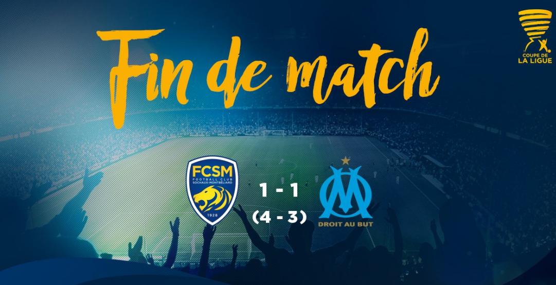 FC SOCHAUX 1-1 (4-3 tab) OM : La Coupe de la Ligue, c'est déjà terminée