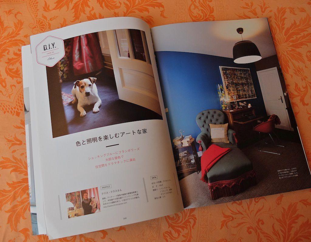 sortie le 25 octobre 2014 au Japon du livre Tsukuru Paris no interior chez X.knowledge avec notamment mon univers et mes toiles.