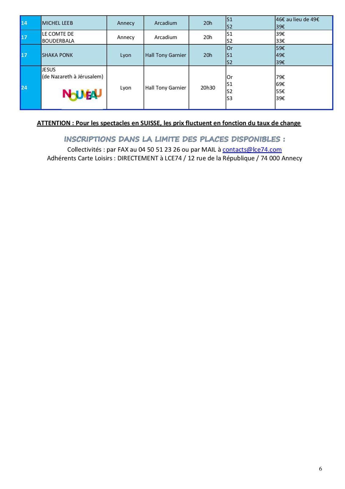 La carte loisirs 2017 de LCE74 (voici vos avantages)(mis a jour mercredi 28 juin 2017)