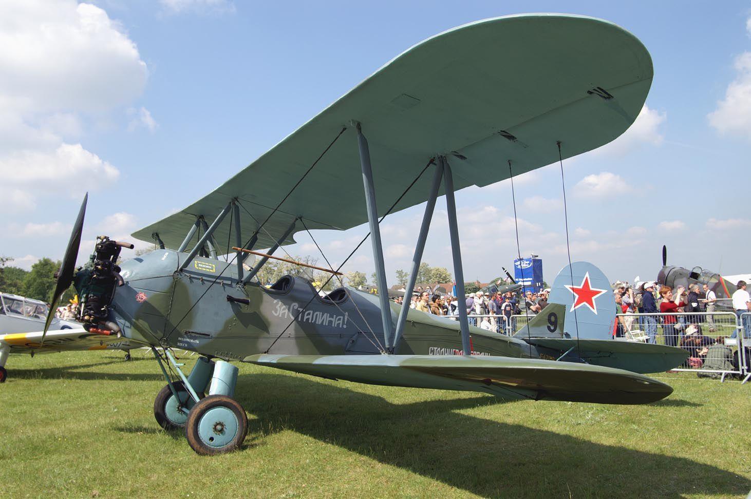 Le Polikarpov PO-2 F-AZDB