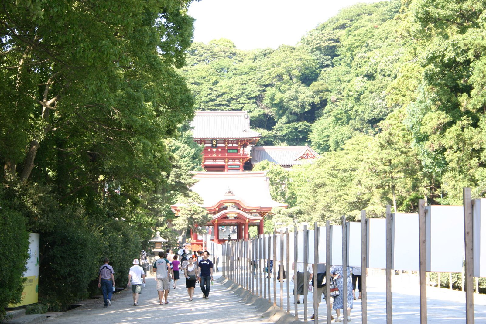 Sanctuaire Hachimangu
