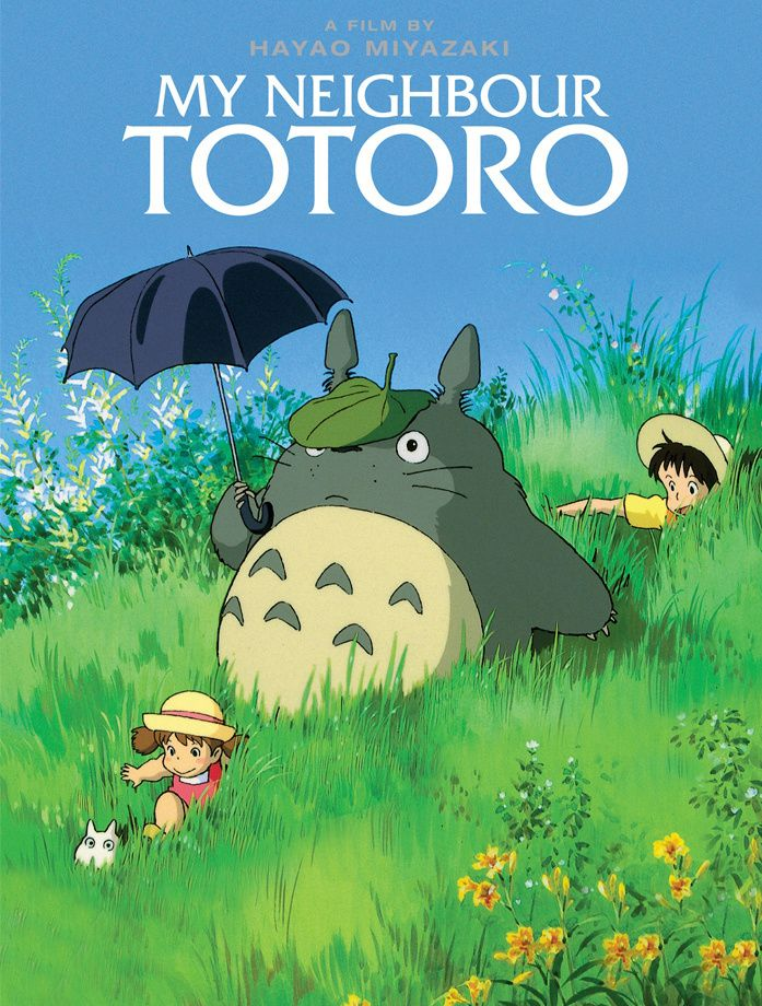 "Mon Voisin Totoro et la version ""Chabus"" de William"