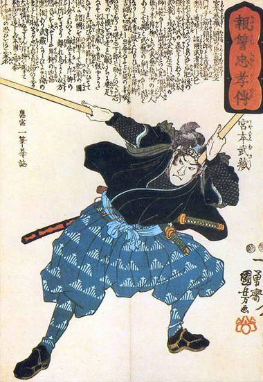 Musashi utilisant ces bokkens plutot que son sabre