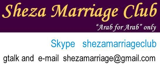 Arabic women for Marriage and Zawaj
