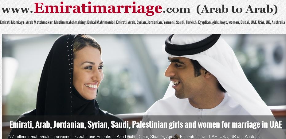 Sudani matrimonial, Sudani marriage site, Sudani Zawaj site, Sudani girls, Sudani men, Sudani women for Nikah
