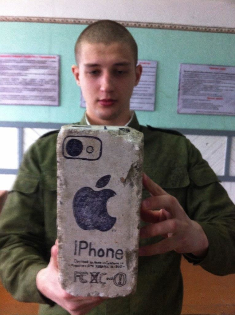 En exclusivité, voici l'iPhone 6.