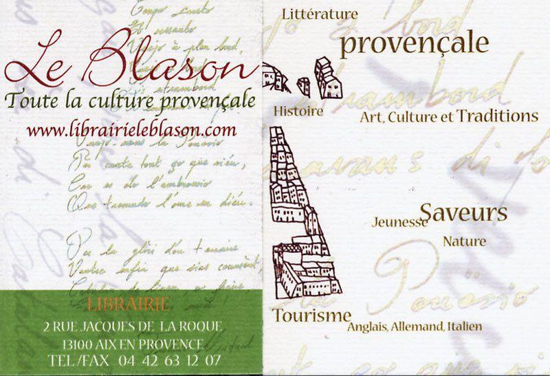 Rencontres en partenariat avec la librairie Le Blason