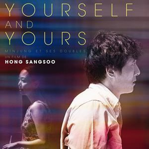 Hong-Sang-Soo Yourself and yours - Cinéma Mercury - Nice