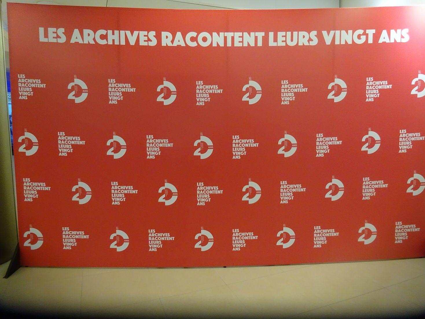 """Archives audiovisuelles de Monaco - """"Les Archives racontent leurs vingt ans"""" ©Théodore Charles/un-culte-d-art.overblog.com"""