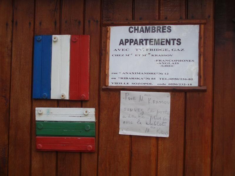 Contrairement, à la Croatie où les panneaux de chambres à louer ne manquent pas, en Bulgarie ils sont plutôt rares, le guide du routard est un bon allié même si les prix ne sont pas toujours à jour