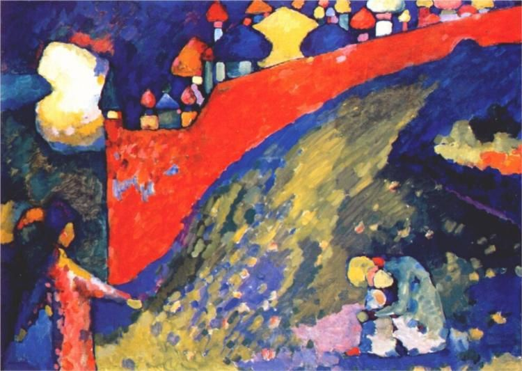 Red Wall Destiny, 1909 Wassily Kandinsky