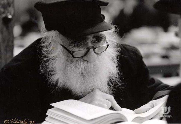 Sagesse juive..