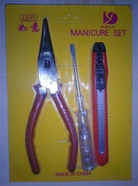 Prendre soin de ses mains..  MadeInChina