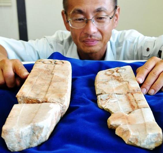 Des moules de poignards vieux de 2500 ans découverts au Japon
