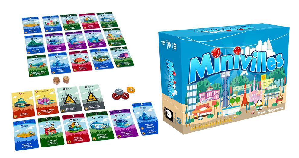 Minivilles de Masao Suganuma (Editions Moonster Games)