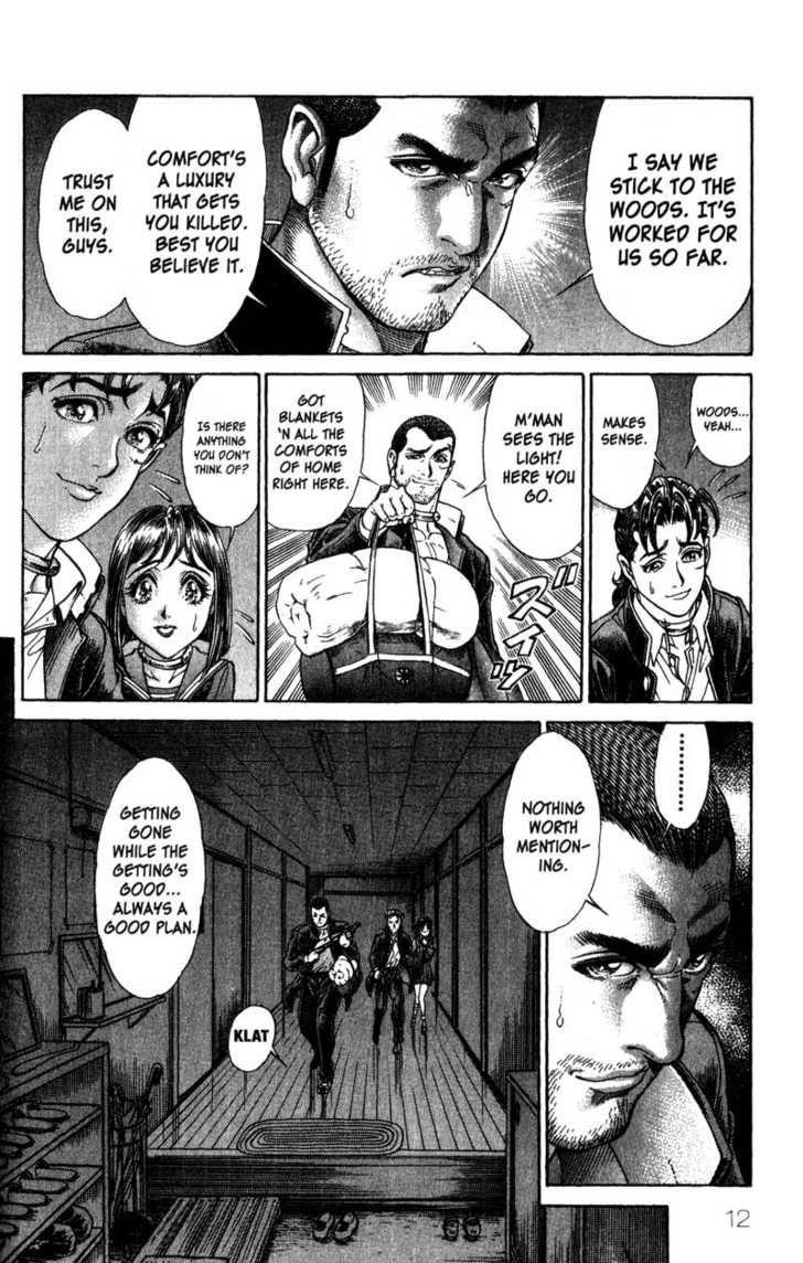 Battle Royale, perfect, tome 2 de Masayuki Taguchi et Koushun Takami