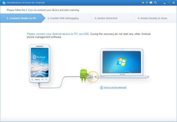 How to recover deleted text messages from Samsung Galaxy S3