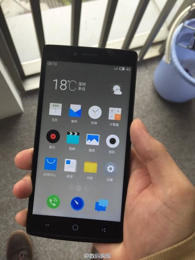 OnePlus 3 Launch June 14: Price LEAKS, 6GB of RAM + Snapdragon 820