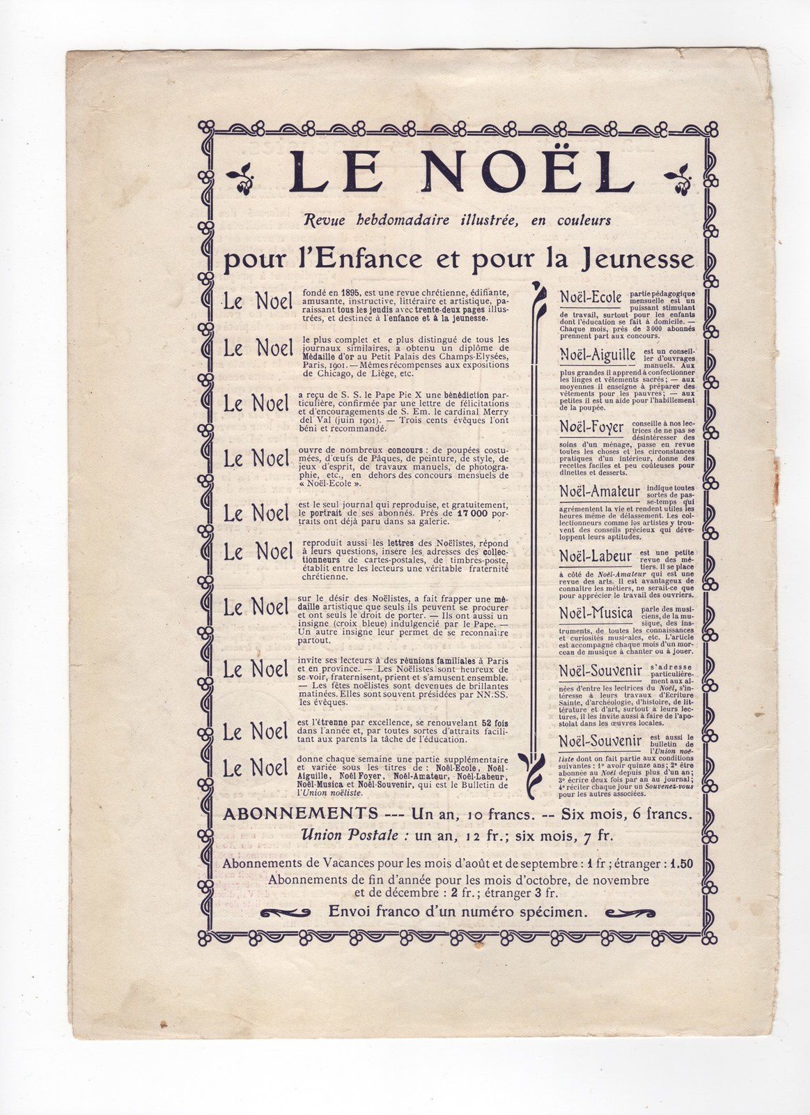 Le Noël ... de 1910