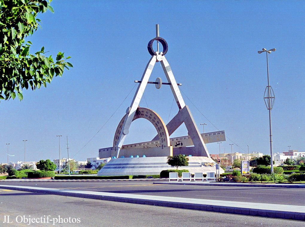 Rond-point Jeddah, Arabie Saoudite, Roundabout Maktabat,  Jeddah Saudi Arabia
