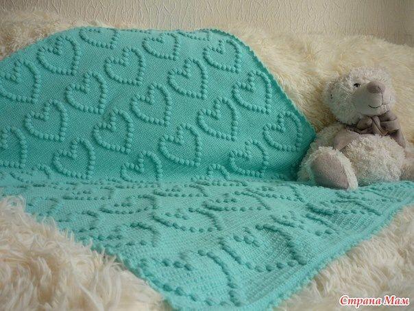 Modèles pour Bébé au Crochet - Partage de modèles gratuits , trouvés ... 5130cf68909