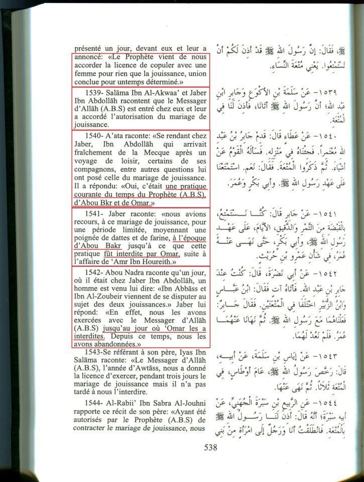 Sahih Muslim - Edition Al Biruni - Hadiths 1539-1544