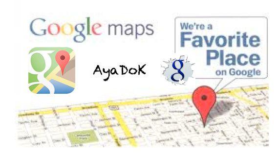 Affichez des plans et trouvez des commerces à proximité.