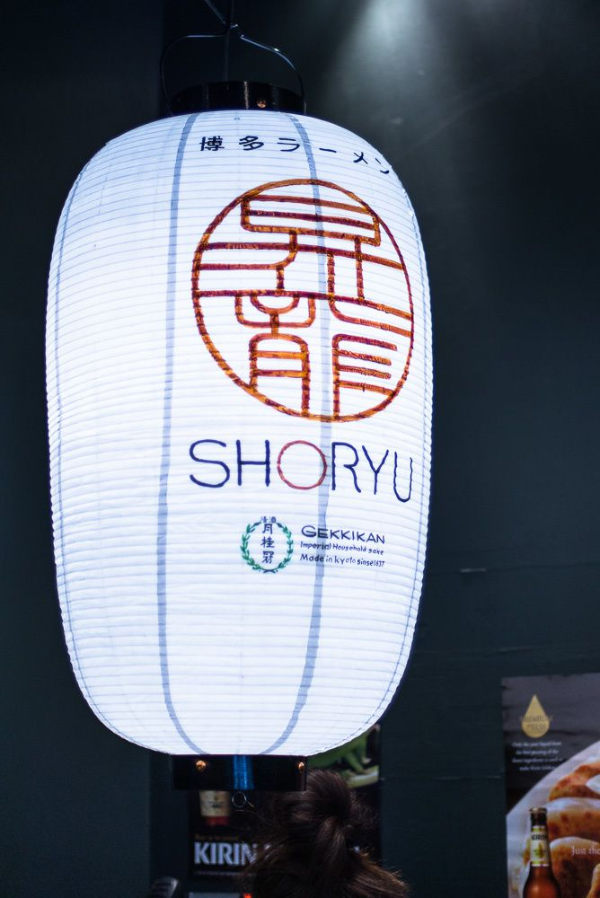 Shoryu Ramen Soho Pop-Up