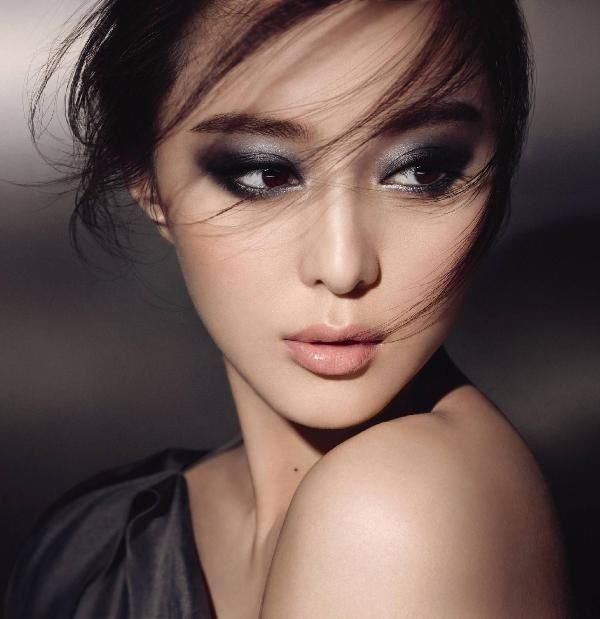 asian How to makeup