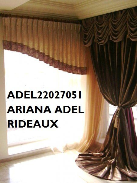 creation rideaux ariana 22027051 rideaux de luxe chez adel. Black Bedroom Furniture Sets. Home Design Ideas