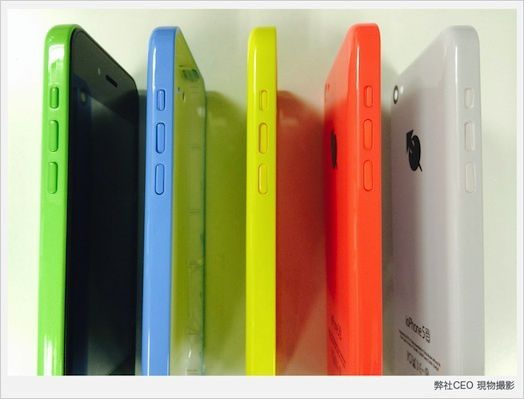Japan's iPhone 5c running Android OS