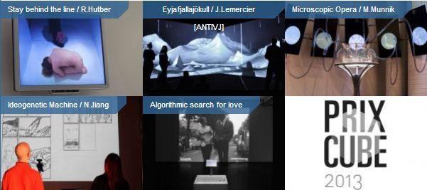 PRIX CUBE (Prix international Jeune création en art numérique)