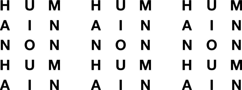 Exposition: Humain Non Humain