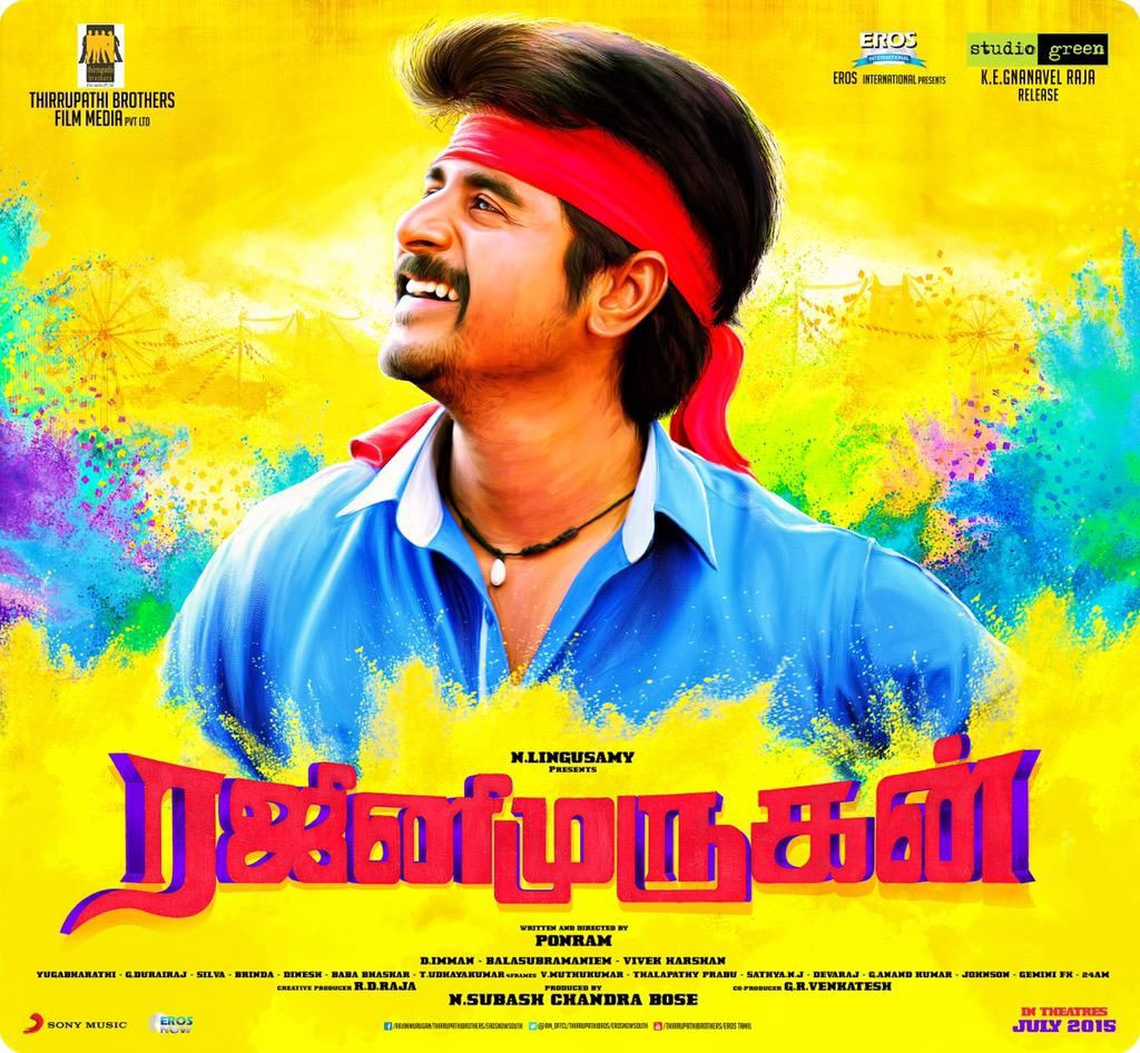 ♥ Take a spicy tea time with Rajini Murugan's music ! ♥