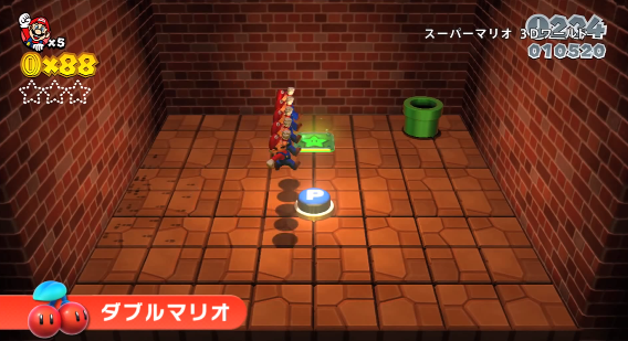 Super Mario 3D World [yesNintendoCan]