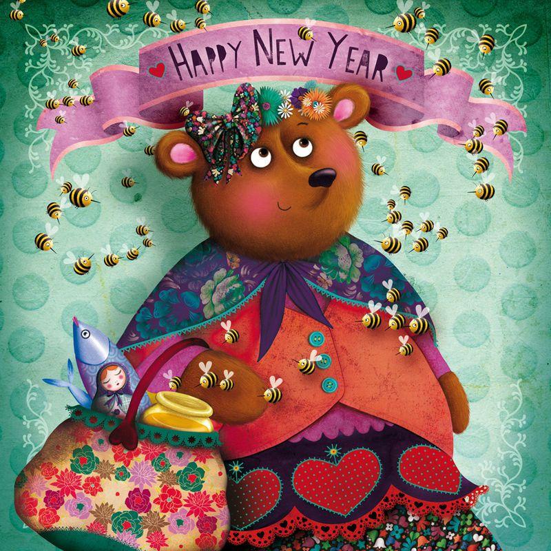 Bonne année remplie de bonheurs et d'aventures !
