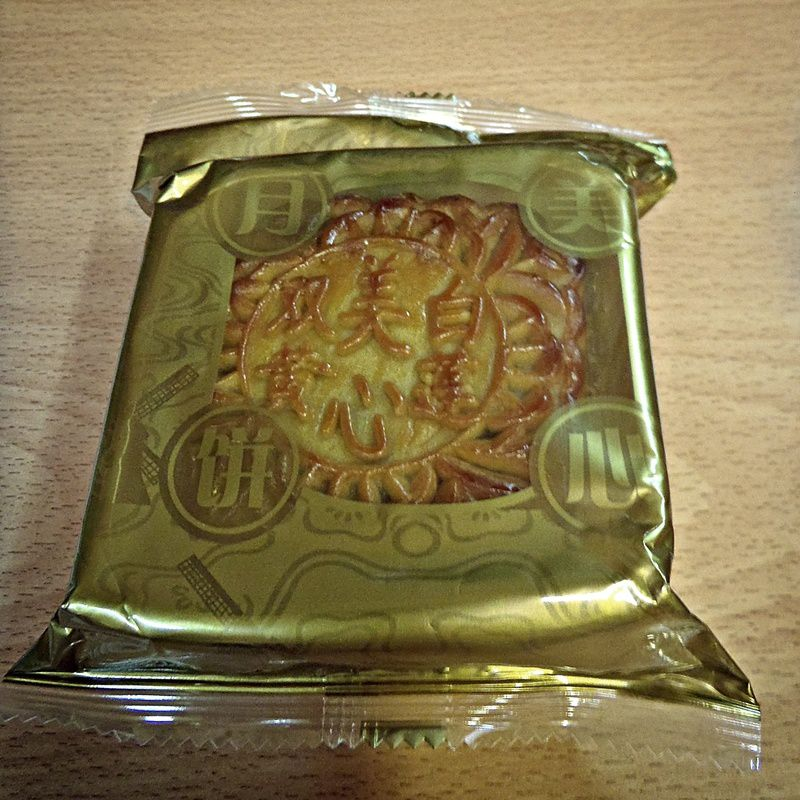 Also the first mooncake from outside Malaysia! Made in Hong Kong!