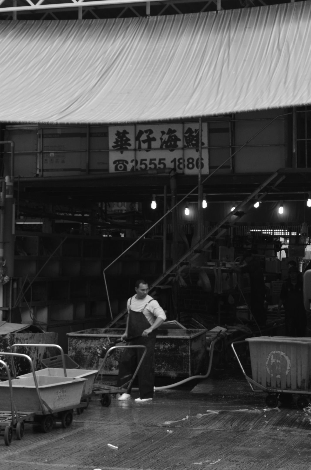 It is Hong Kong Style !